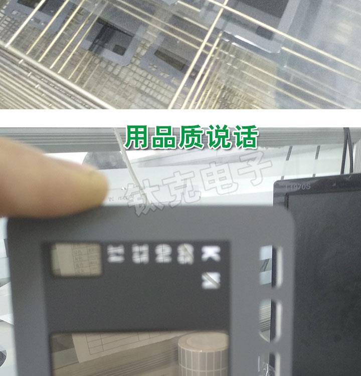 郑州亚克力面板丝印用品质说话