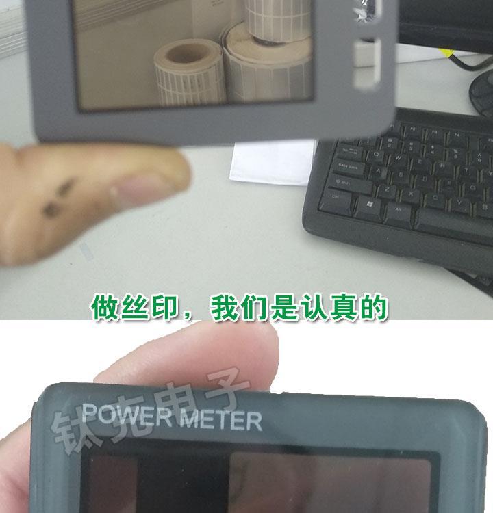 做电子外壳丝印郑州优钛克电子是认真的