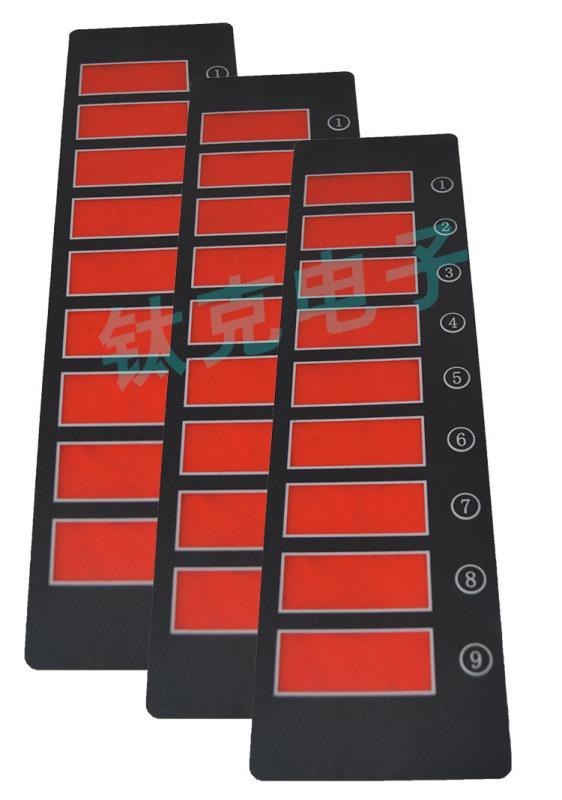 用电管理终端充电桩充电站按键面板面贴贴膜制造首选郑州优钛克专业17年