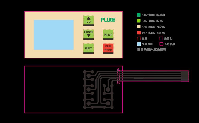 薄膜开关设计图规范